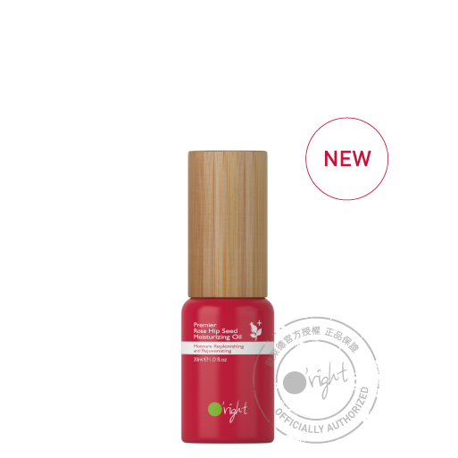 Premier Rose Hip Seed Moisturizing Oil | 30ml