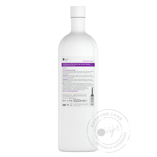 Cooling and Refreshing Scalp Spray | 1000ml [Salon Use]